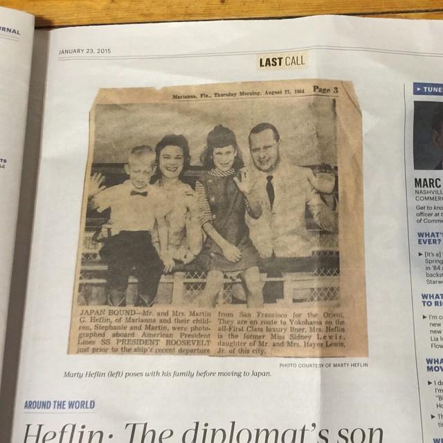 Metamedia: a picture of a newspaper clipping, in a newspaper.